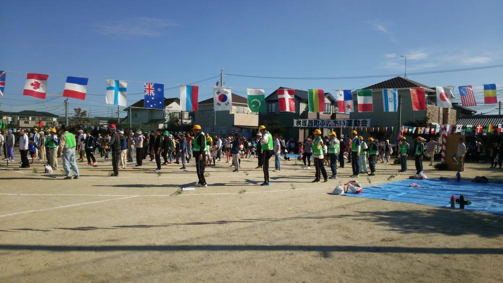 町内運動会2016