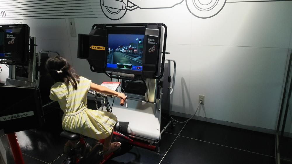 豊田市交通安全学習センター 2016.9.12
