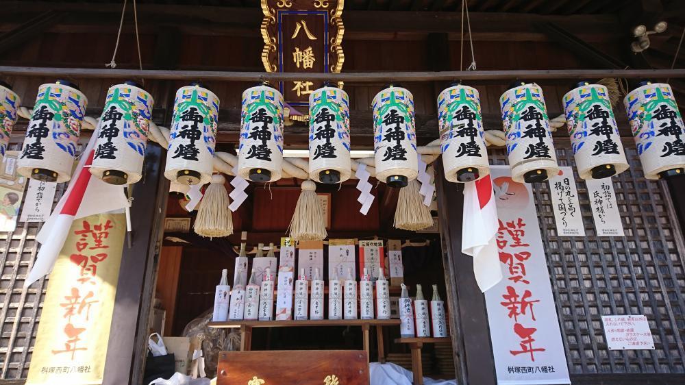 年越し 神社