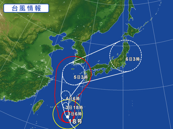 10月スタート!早速、台風。