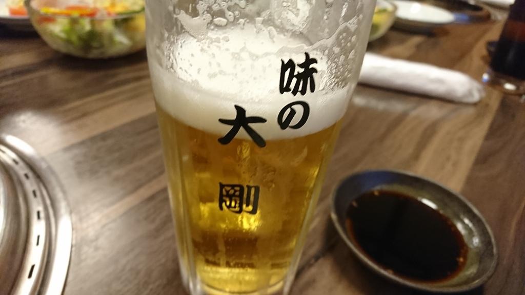 久しぶりに乾杯できました!