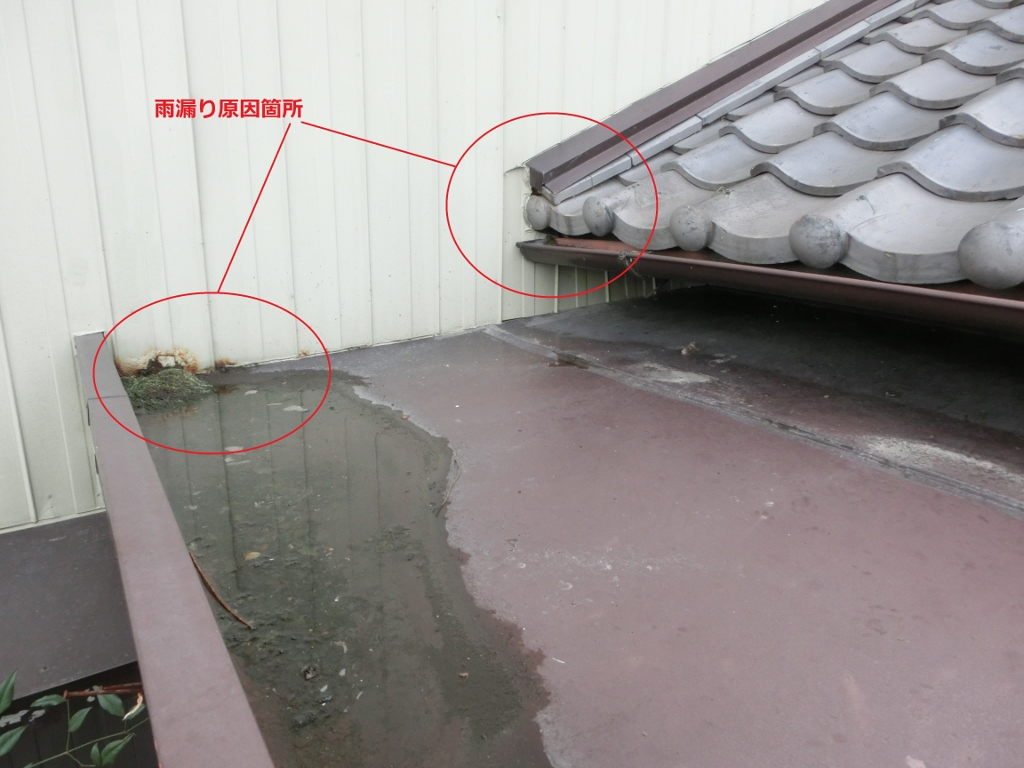 上郷町 T様 雨漏り 原因2