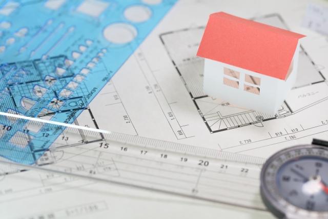 新築住宅の間取りを工夫して価格を下げる