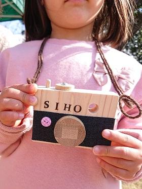 豊田の木の家工務店のワークショップで作った木のおもちゃカメラ