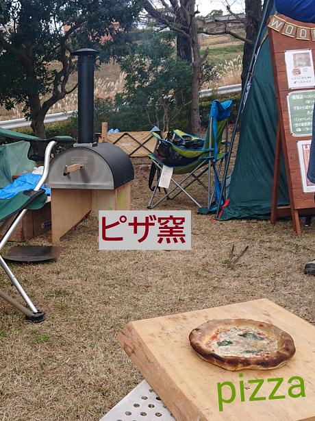 豊田市の木の家工務店都築建設でピザ窯