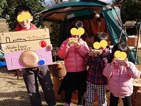 豊田市の木の家工務店都築建設のワークショップの様子