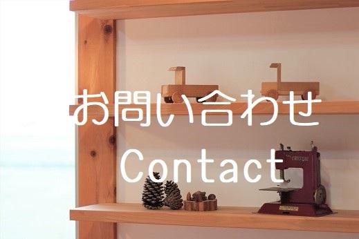 豊田市木の家注文住宅のご相談・ご質問は豊田市都築建設へ