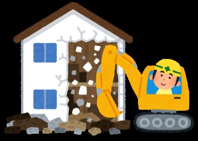 豊田市の空き家解体