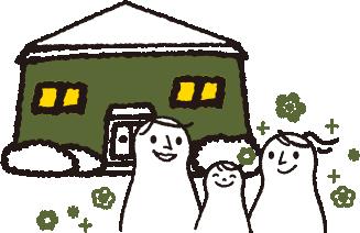 豊田市の注文住宅の完成