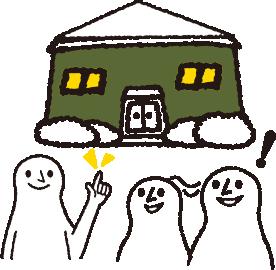 豊田市の注文住宅なら都築建設