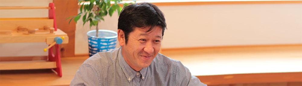 豊田市の新築一戸建て工務店の社長