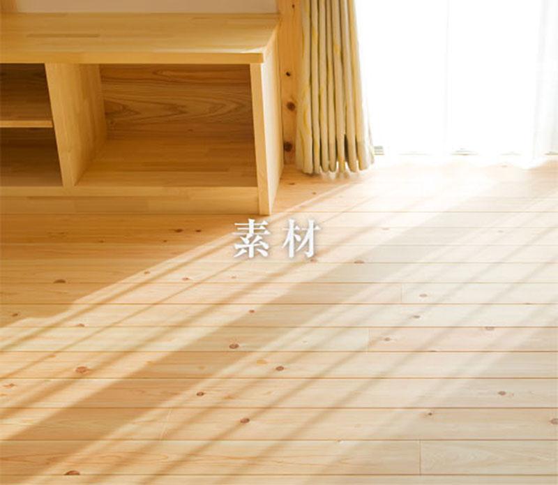 豊田市の新築一戸建ての素材