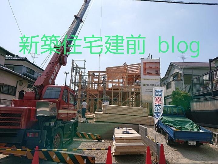 豊田市の木の家工務店都築建設の建前ブログ