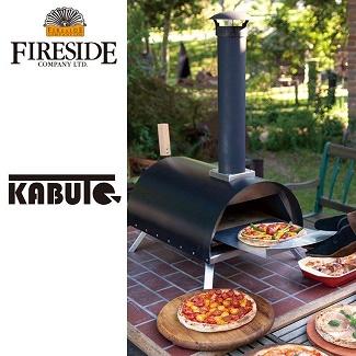 ペレットが燃料のピザ窯KABUTO